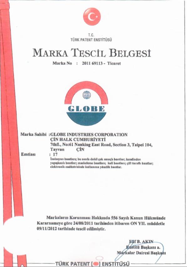 Globe Marka Tescil Belgesi - 1