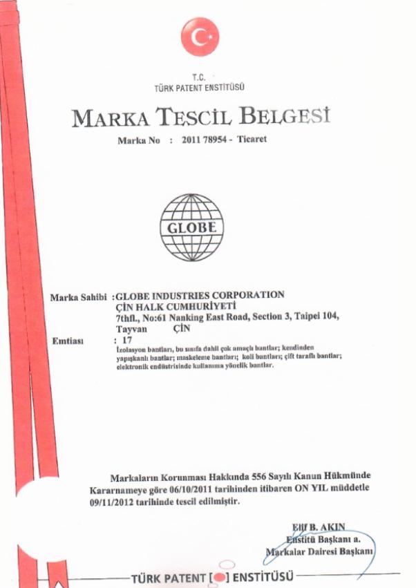Globe Marka Tescil Belgesi - 2